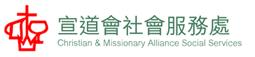 CMASS - 基督教宣道會社會服務處